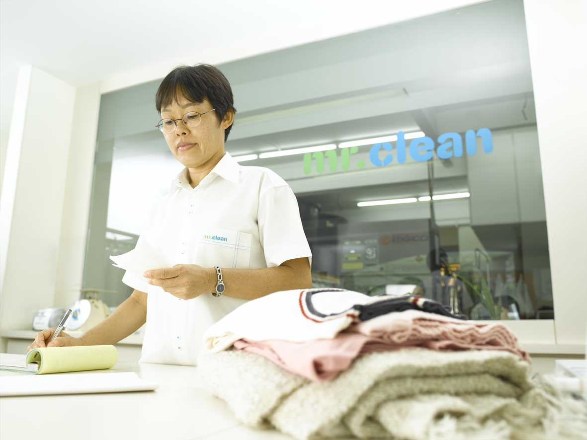 Mr Clean staff